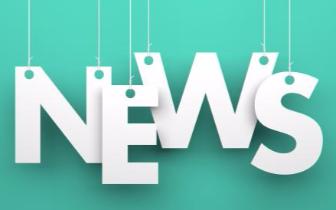 全市党委系统信息工作会议召开 提供高质量信息服务