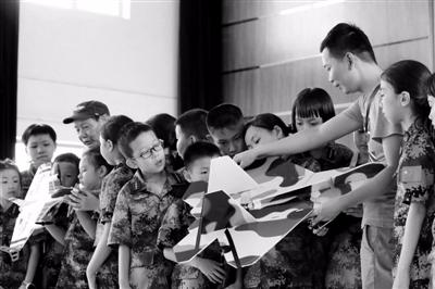 湛江市举办航天航空军事科学普及科学营活动