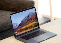 4.5万元顶配MacBook Pro第一印象:屏幕效果更好