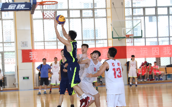 正青春 为篮球!篮球少年激战省运赛场