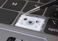 MacBook蝶型键盘遭炮轰,2018款加了层硅胶保护