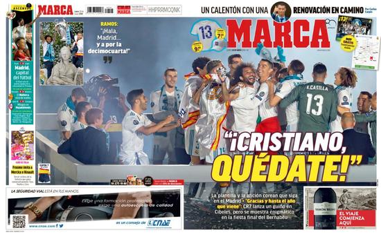 西班牙名记告别C罗:他为皇马踢球不要命!把赫塔菲当成世界杯决赛踢!但佛爷…