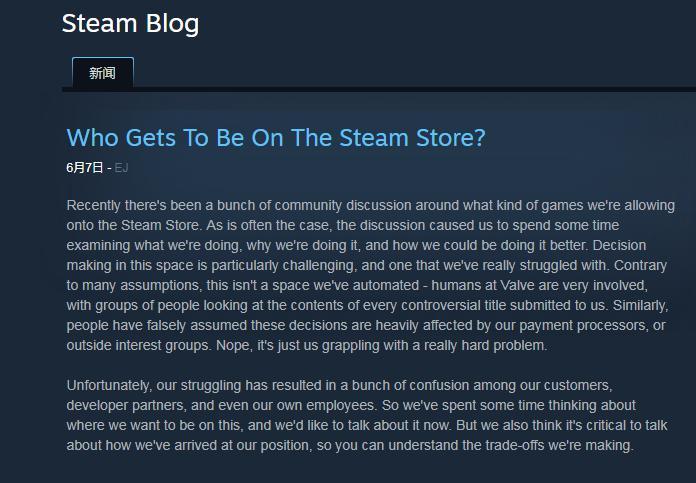 V社新增Steam审核机制 再次严查含色情暴露内容游戏