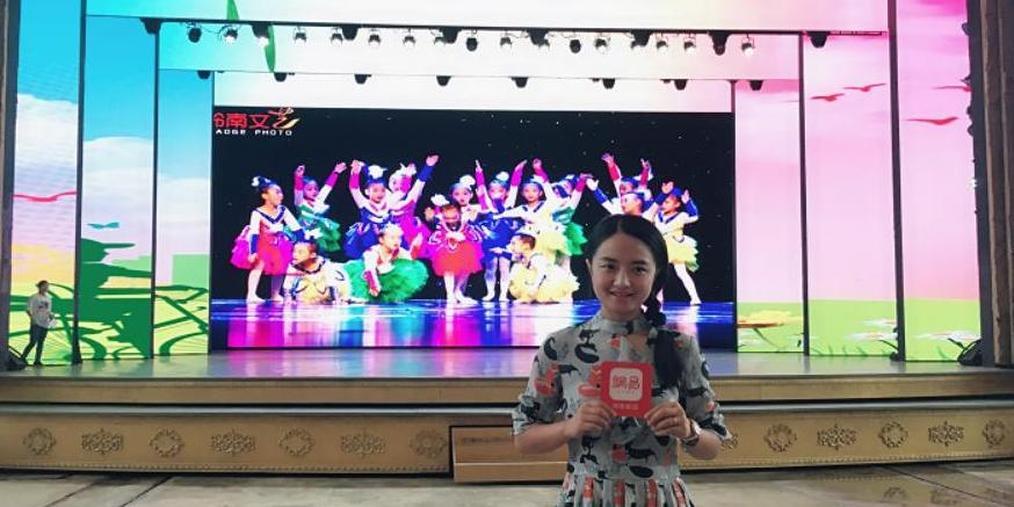 珠海金太阳中英文幼儿园2018年毕业典礼