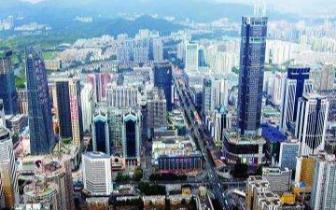 深圳市鼓励地上地下一体化开发
