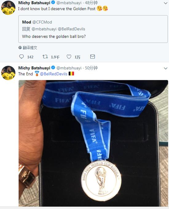 巴舒亚伊:不造谁配拿世界杯金球 但我最配金门柱奖!