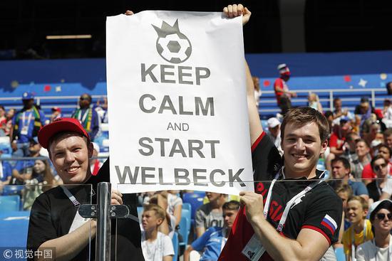 参加世界杯是怎样的体验?维尔贝克:谢邀 这个问题…挺难回答的