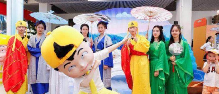 奇趣狂欢节刷爆朋友圈 就连许仙和白娘子都