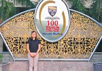 海外留学记:来自海外留学生的马来西亚日记