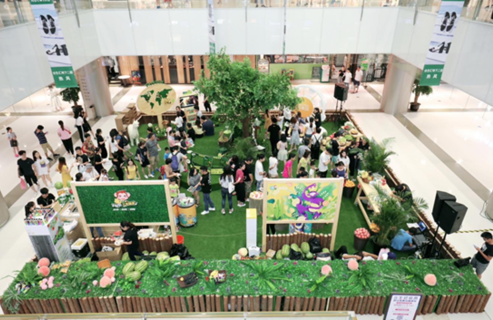 传播自然生态理念,百果园携佳沛举办百果生态园品牌活
