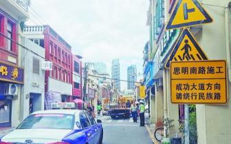 思明区道路限号限行首日 路口有指示牌仍有司机走错