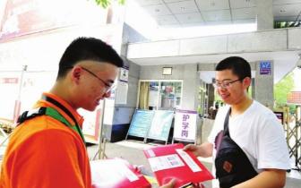 南充首批高考录取通知书送达 均来自上海交大