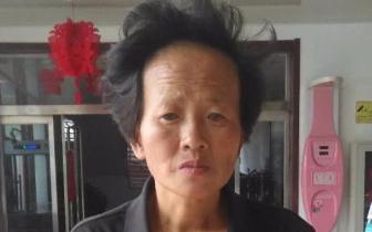 大同救助45岁女子 自称叫蔚玲如 朔州人