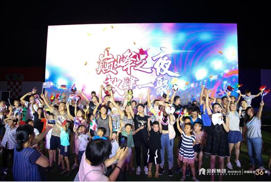 网红西安人的世界杯:金辉打造城市球迷友好文明