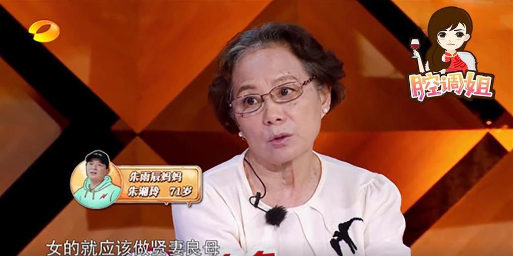 上海姆妈说女子就该做贤妻良母!网友:凭什么?