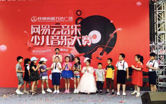 全桂林最璀璨夺目的少儿之星齐聚万达,人文教育中心已