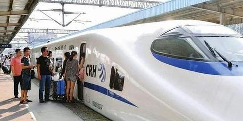 南充到上海高铁开通了 全程不到13小时