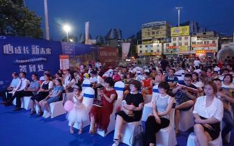 为梦而歌!明天!网易云音乐少儿音乐大赛桂林赛区决赛
