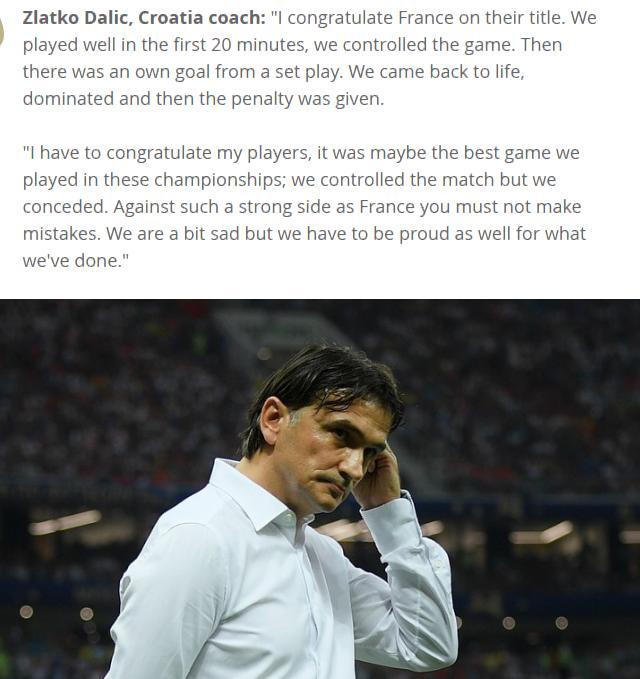克罗地亚主帅:祝贺法国队,不过我们也应感到自豪