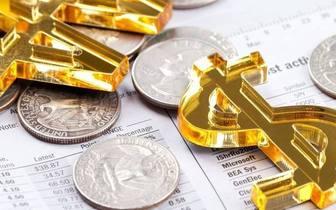 央行解读上半年金融数据五大焦点问题