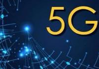 外媒:韩国构建5G竞争中 华为有望抢在它之前