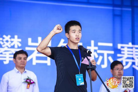 正年轻就要赛!2018中国大学生攀岩锦标赛盛大开赛