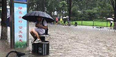 北京突降暴雨 部分地区路面积水严重