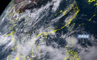 深圳台风白色预警生效!热带低压或加强为第9号台风