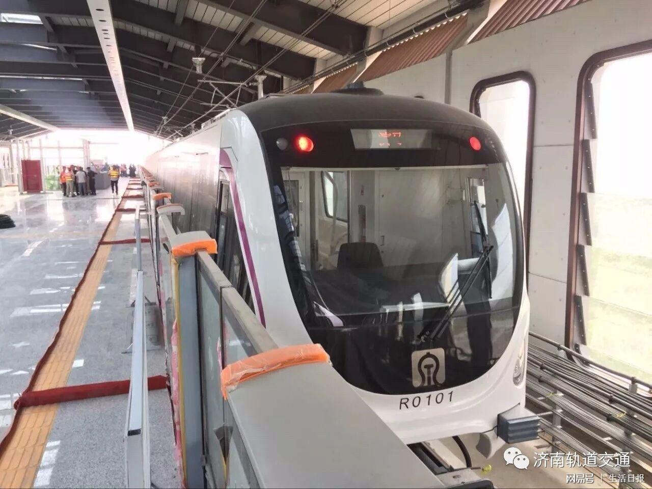 地铁R1线首列车正线高速试验完成 第二列车已到货