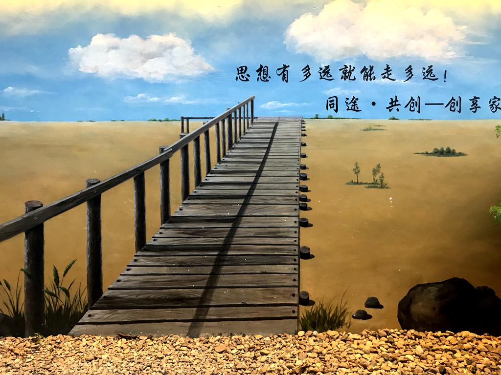 观背村,一座美丽村庄的艺术