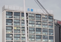 乐视大厦更名:其股权已被乐视控股质押给乐融致