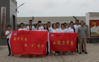 石家庄铁道大学赴衡水开展暑期社会实践活动