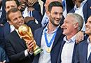 法国总统接见夺冠将士