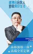 2018广州建博会