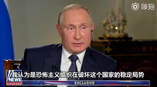 华莱士专访普京时称俄杀害叙利亚平民 普京回应