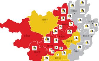 2018网易中国创业家大赛城市复赛(南宁)参赛项目之樊
