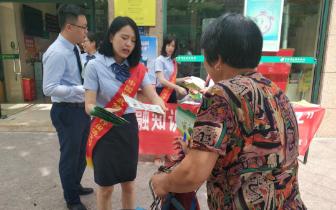"""""""普及金融知识 守住'钱袋子'"""":邮储银行闽清县支"""