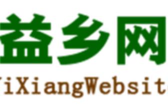 2018网易中国创业家大赛城市复赛(南宁)参赛项目之益
