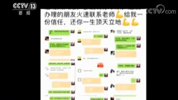 戏精教授配神药 买药赠送治疗仪还能办北京医保?