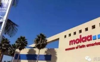 美国旅游:洛杉矶免费10个博物馆攻略!