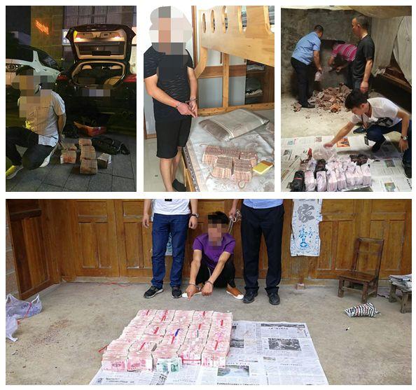 广西一破烂民房墙里被抠出几百万阿里巴巴微商代理流程现金?警方揭秘