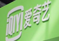 易读|爱奇艺宣布收购Skymoons Inc.和天象互娱