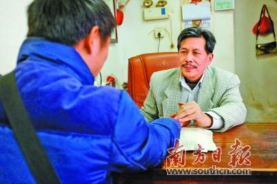 中医|惠州办中医诊所新标准 诊所至少有1名合规执业医师
