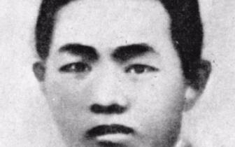 中共一大唯一的少数民族代表——邓恩铭
