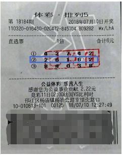 扬州女彩民6元中排列五10万元大奖 现身讲述中奖经历