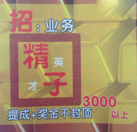 轻松一刻:偷了4000元彩票只刮出450,怀疑人生