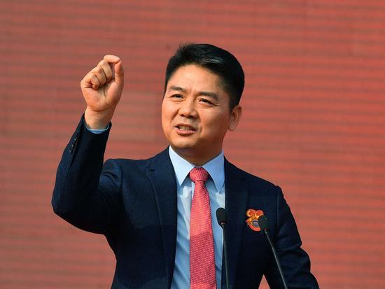 刘强东:贸易争端没好处 美国货太贵就卖欧货日货
