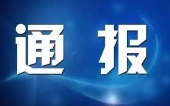 乐山无线电董事长等涉内幕交易股票遭处罚