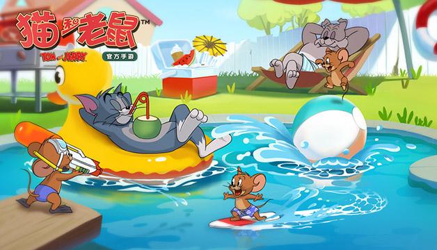 解锁欢乐暑假 《猫和老鼠》不限号测试开启