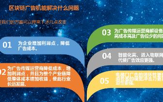 2018网易中国创业家大赛城市复赛(南宁)参赛项目之基